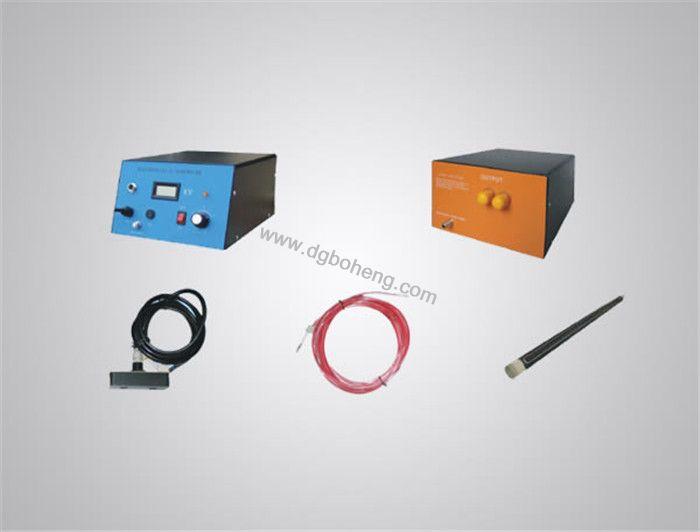 静电产生器
