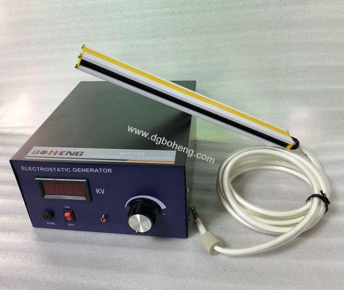 静电驻极发生器